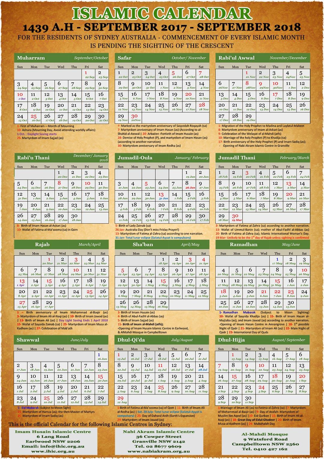 annual islamic calendar 2018 1439